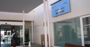 centros-salud-seguridad